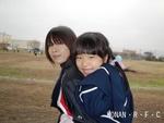 熊本サンデーズ戦 2009年.JPG