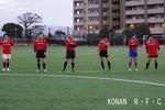第3回 甲南クラブ紅白戦 01