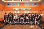 鹿児島甲南クラブ 40周年祝賀会 (1).jpg