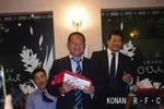 甲南クラブ納会 2012 (10).jpg