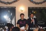 甲南クラブ納会 2012 (13).jpg