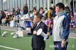 第4回 甲南クラブカップ (12).JPG